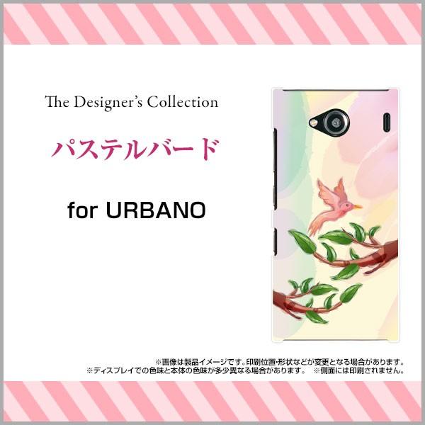 URBANO V03 [KYV38] スマートフォン カバー au エ...