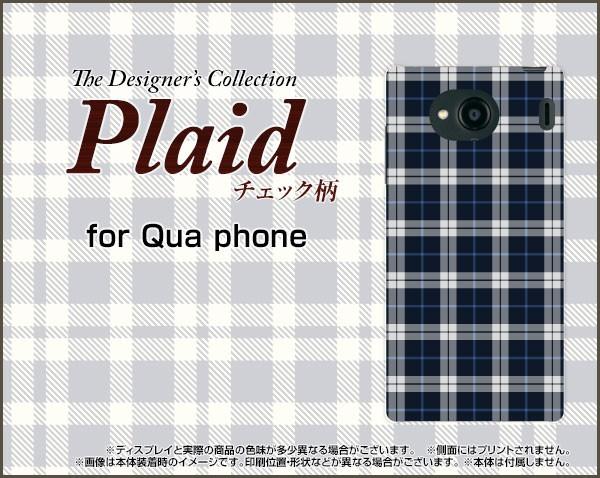 スマートフォン ケース Qua phone QX [KYV42] au ...