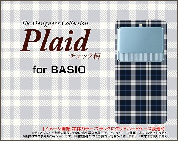 TPU ソフト ケース BASIO3 [KYV43] ベイシオ スリ...