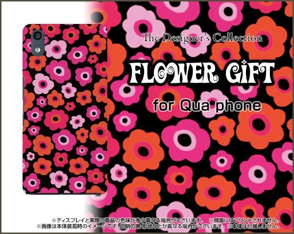 保護フィルム付 Qua phone QZ [KYV44] スマホ ケ...