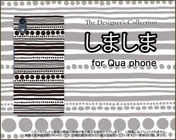 Qua phone QZ [KYV44] スマホ ケース au ボーダー...