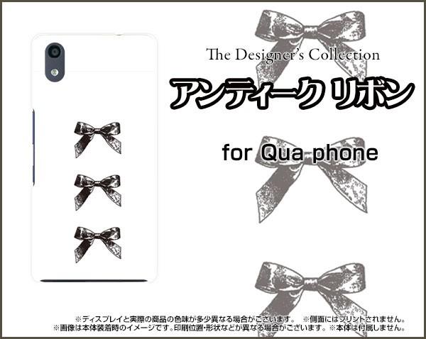Qua phone QZ [KYV44] スマホ ケース au アンティ...