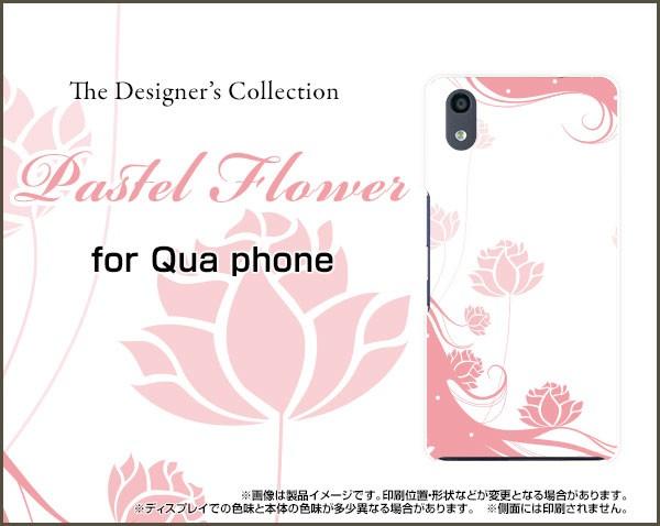 Qua phone QZ [KYV44] スマホ カバー au 花柄 人...