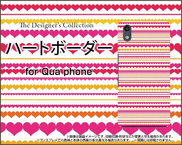 Qua phone QZ [KYV44] スマホ カバー au ハート ...