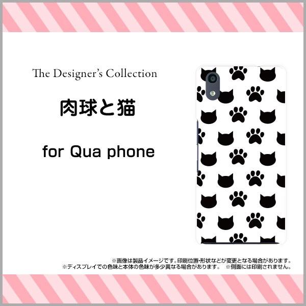 保護フィルム付 Qua phone QZ [KYV44] スマートフ...