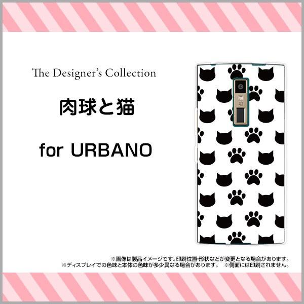 URBANO V04 KYV45 au エーユー TPU ソフト ケース...