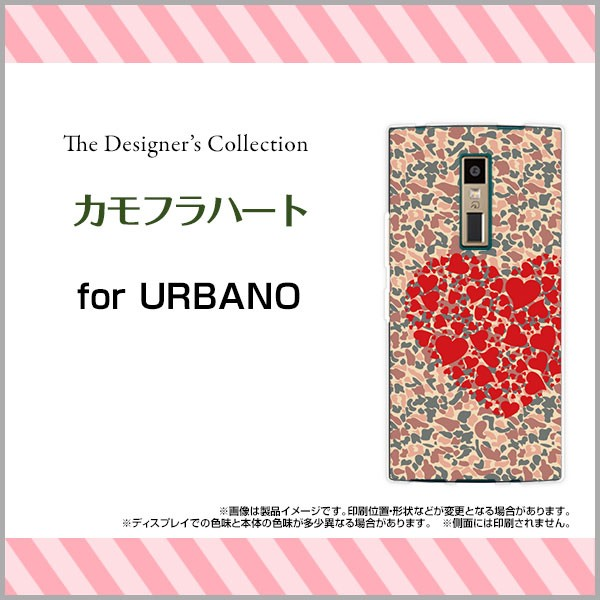 URBANO V04 KYV45 スマートフォン カバー au エー...