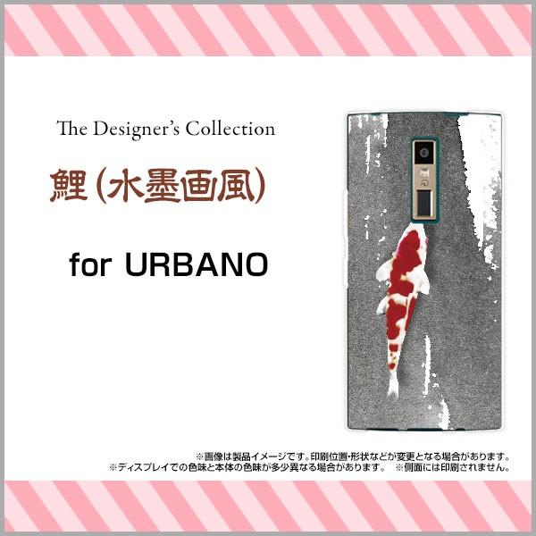 URBANO V04 au エーユー TPU ソフト ケース 和柄 ...