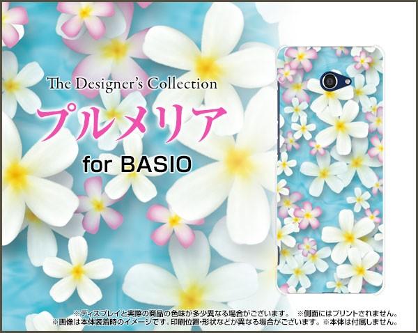 TPU ソフト ケース BASIO4 KYV47 花柄 かわいい ...