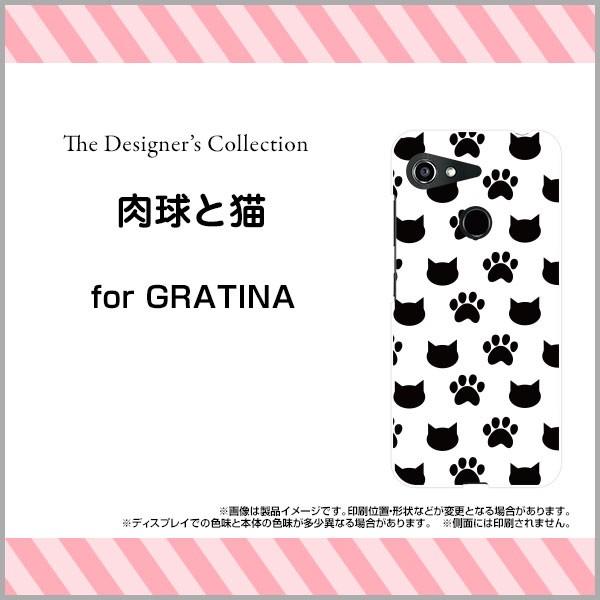 GRATINA [KYV48] スマートフォン カバー 猫 人気 ...