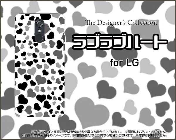 LG style [L-03K] docomo TPU ソフト ケース ハー...