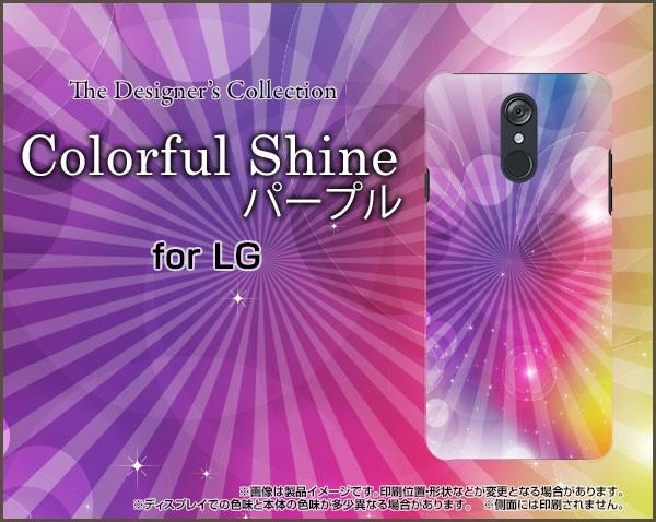 LG style [L-03K] エルジースタイル docomo スマ...