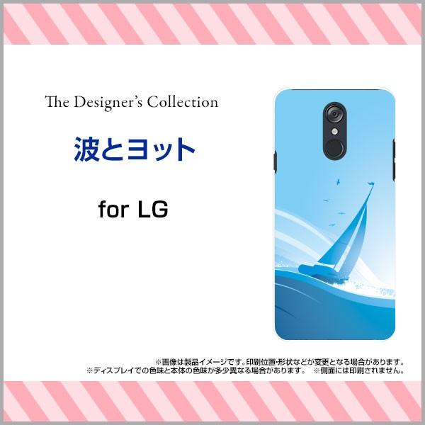 LG style [L-03K] docomo TPU ソフト ケース 夏 ...