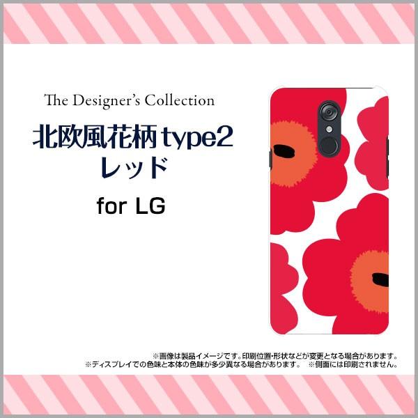 スマホ ケース LG style [L-03K] エルジースタイ...