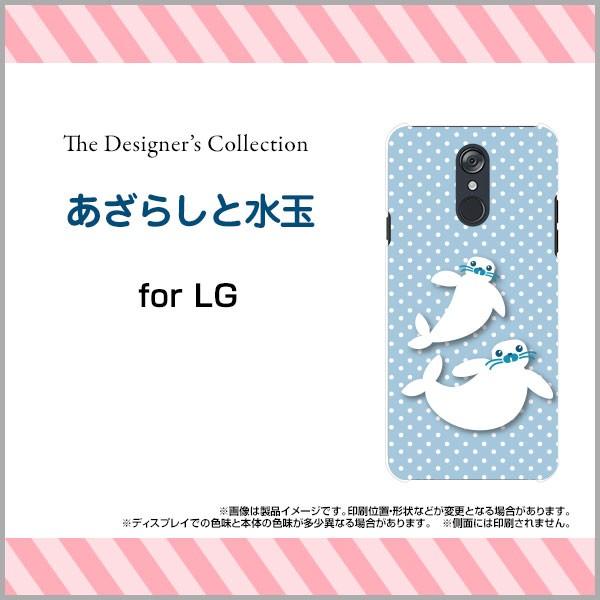 TPU ソフト ケース LG style [L-03K] docomo 水玉...
