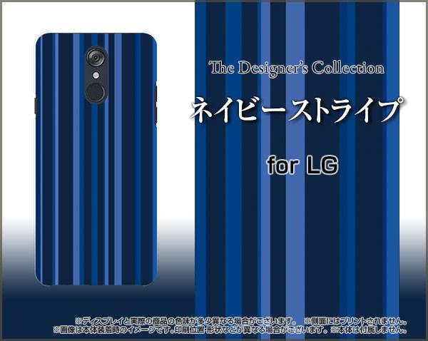 スマホ カバー LG style [L-03K] エルジースタイ...