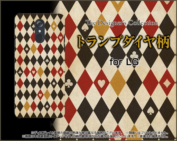 TPU ソフト ケース LG style [L-03K] docomo トラ...