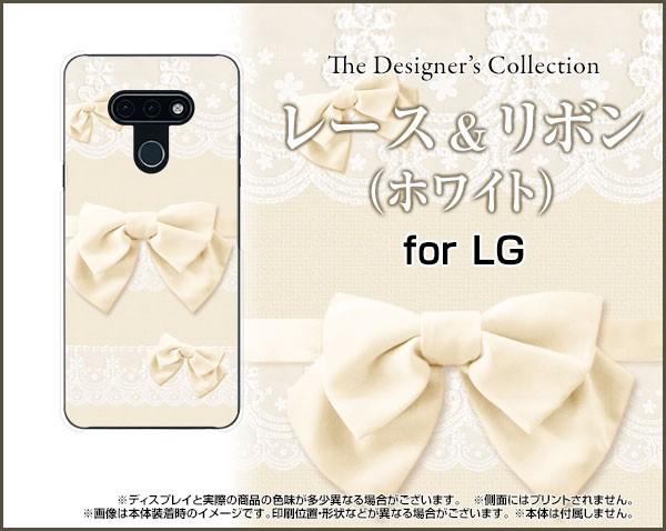 TPU ソフト ケース LG style3 [L-41A] リボン か...