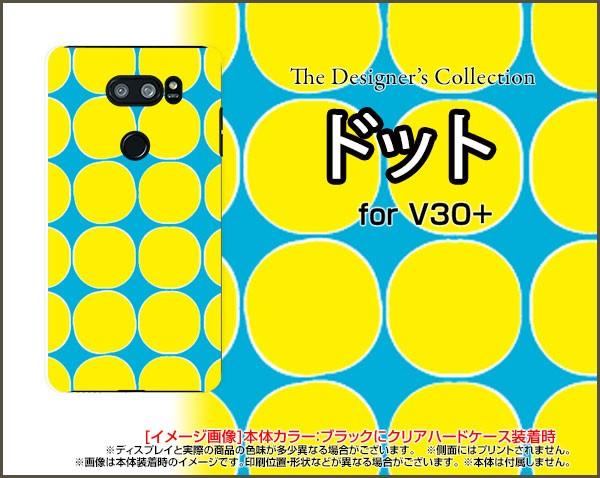 V30+ [L-01K] TPU ソフト ケース ドット 雑貨 メ...