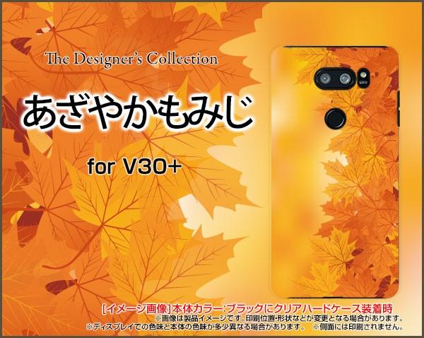 V30+ [L-01K] スマートフォン ケース docomo 秋 ...