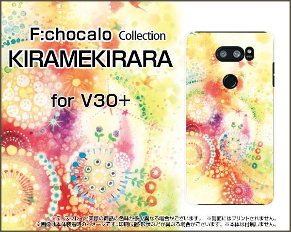スマートフォン ケース isai V30+ [LGV35] au KIR...
