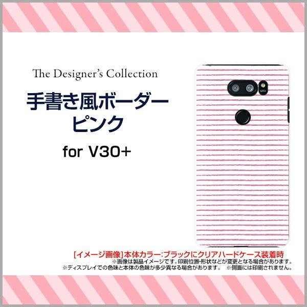 V30+ [L-01K] スマートフォン カバー docomo ボー...