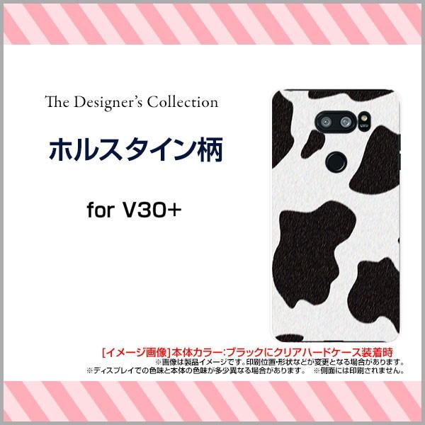 isai V30+ [LGV35] スマートフォン カバー au 動...