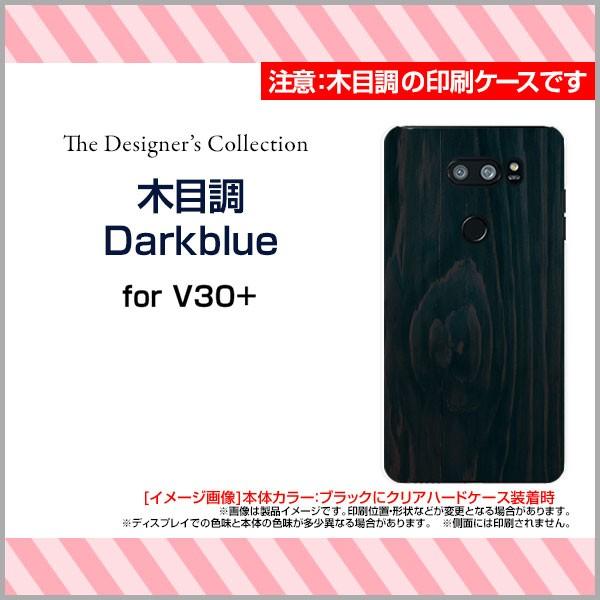 保護フィルム付 isai V30+ [LGV35] スマートフォ...