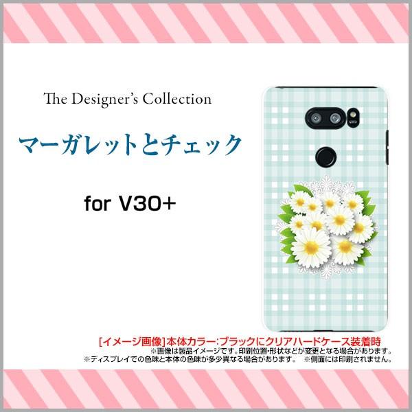 TPU ソフト ケース V30+ [L-01K] 花柄 デザイン ...