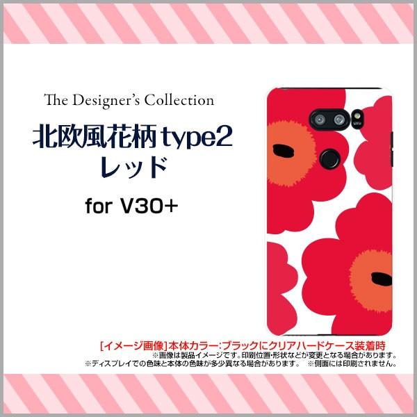 スマホ ケース V30+ [L-01K] docomo 花柄 デザイ...