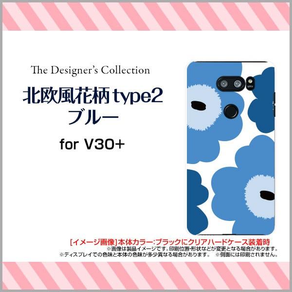 スマホ ケース isai V30+ [LGV35] au 花柄 デザイ...