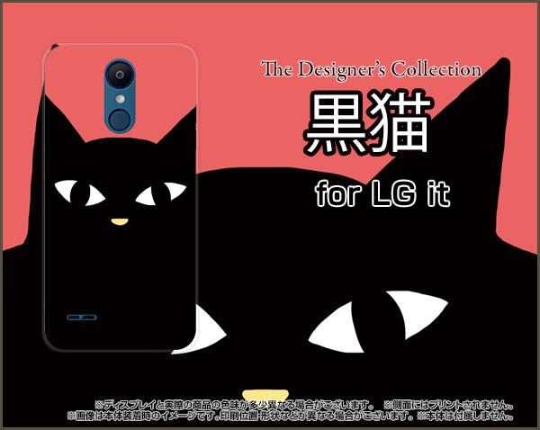 LG it LGV36 スマホ ケース au 猫 雑貨 メンズ レ...