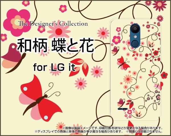 LG it LGV36 スマートフォン ケース au 和柄 人気...