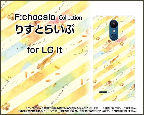 TPU ソフト ケース LG it LGV36 au エーユー りす...
