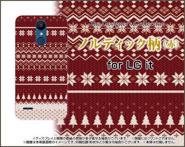 スマートフォン ケース LG it LGV36 au 冬 かわい...