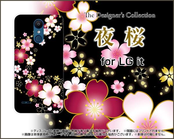 スマートフォン ケース LG it LGV36 au 桜 かわい...