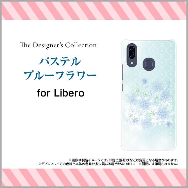 Libero S10 Y!mobile TPU ソフト ケース パステル...