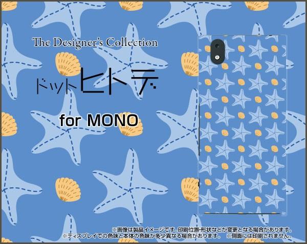 MONO [MO-01K] TPU ソフト ケース ドット 雑貨 メ...