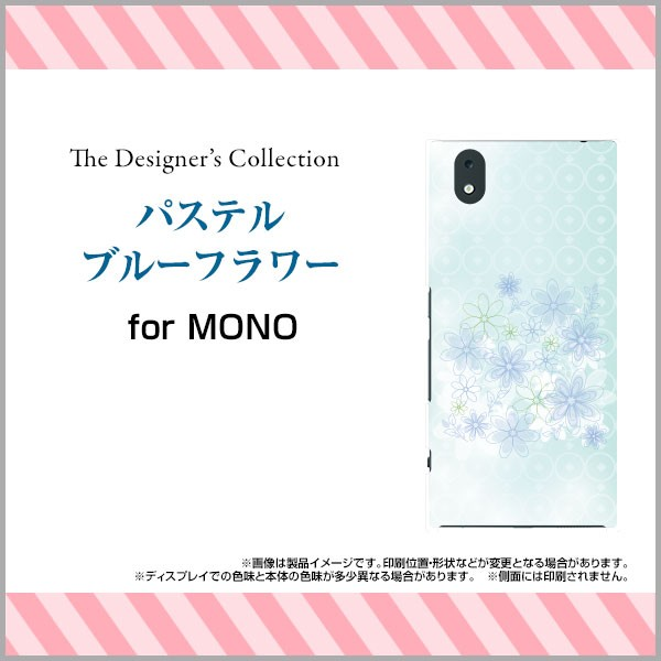 保護フィルム付 MONO [MO-01K] TPU ソフト ケース...