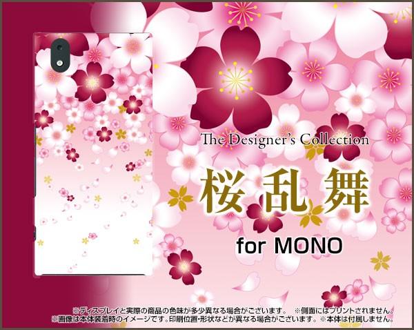 TPU ソフト ケース MONO [MO-01K] 桜 かわいい お...