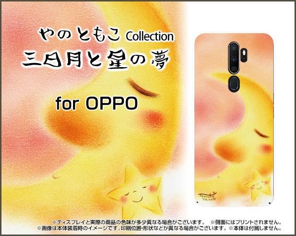 TPU ソフト ケース OPPO A5 2020 オッポ エーファ...