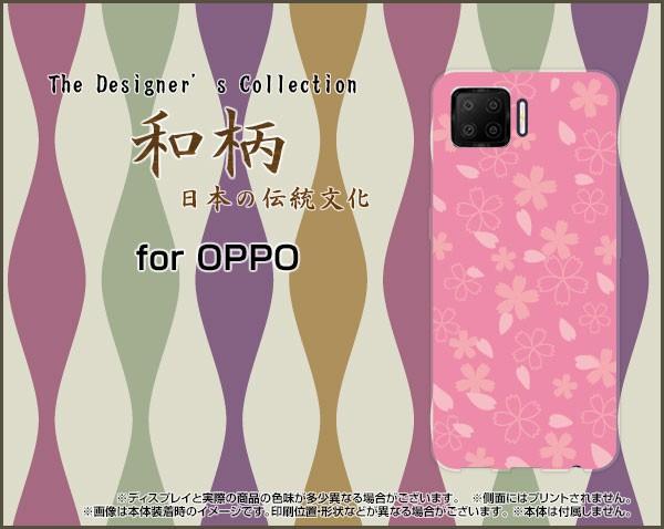 スマートフォン ケース ガラスフィルム付 OPPO A7...