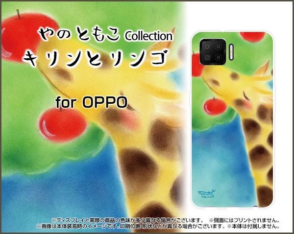 スマートフォン カバー ガラスフィルム付 OPPO A7...