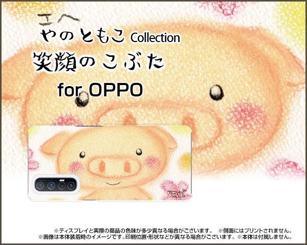 スマートフォン カバー 保護フィルム付 OPPO Reno...