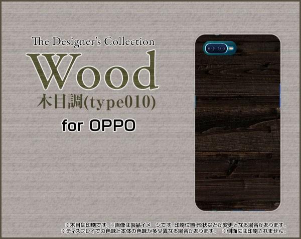 スマートフォン ケース ガラスフィルム付 OPPO Re...
