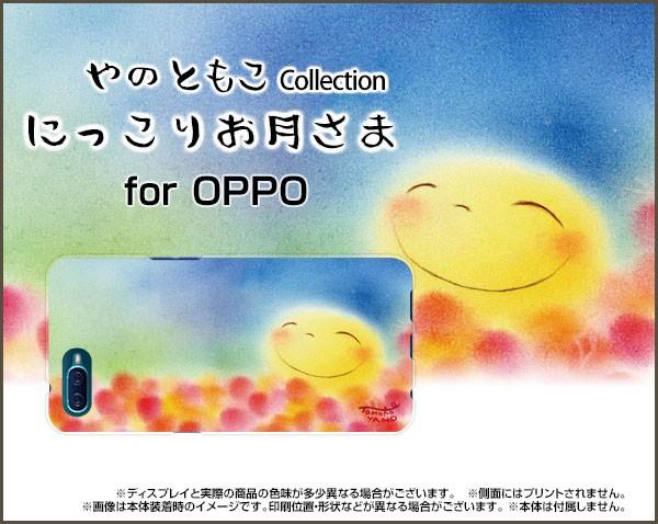 スマートフォン カバー ガラスフィルム付 OPPO Re...
