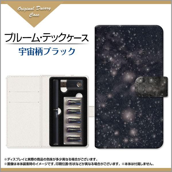 Ploom TECH ケース プルームテック収納用 手帳型...
