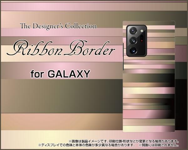 GALAXY Note20 Ultra 5G [SCG06] TPU ソフト ケー...