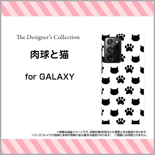 GALAXY Note20 Ultra 5G [SCG06] スマートフォン ...