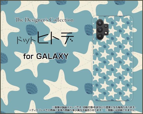ブルーライトカットフィルム付 GALAXY A32 5G SCG...